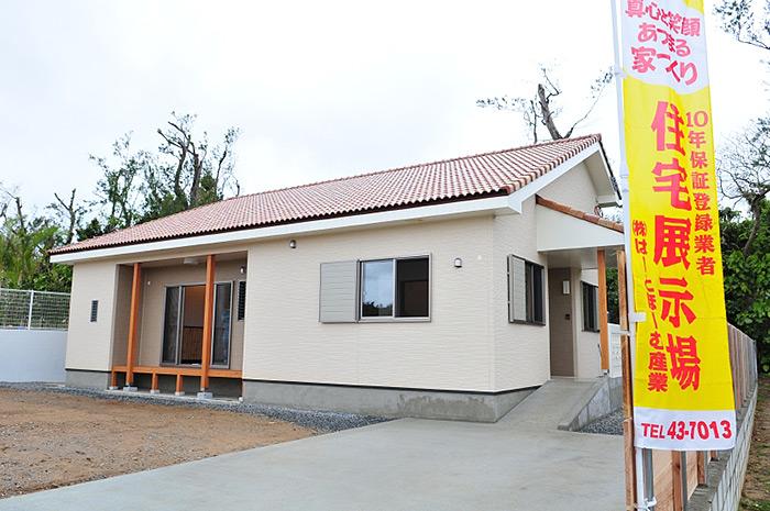 名護市 住宅完成見学会 木造住宅